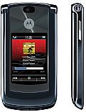 Motorola V8 Subsidy Password, Motorola V8 Unlock Code.